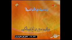 سوره مبارکه لقمان / محمد صدیق منشاوی