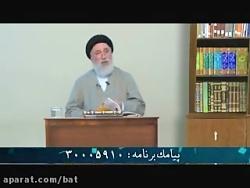 یکی از روش های تقویت حافظه-طب اسلامی