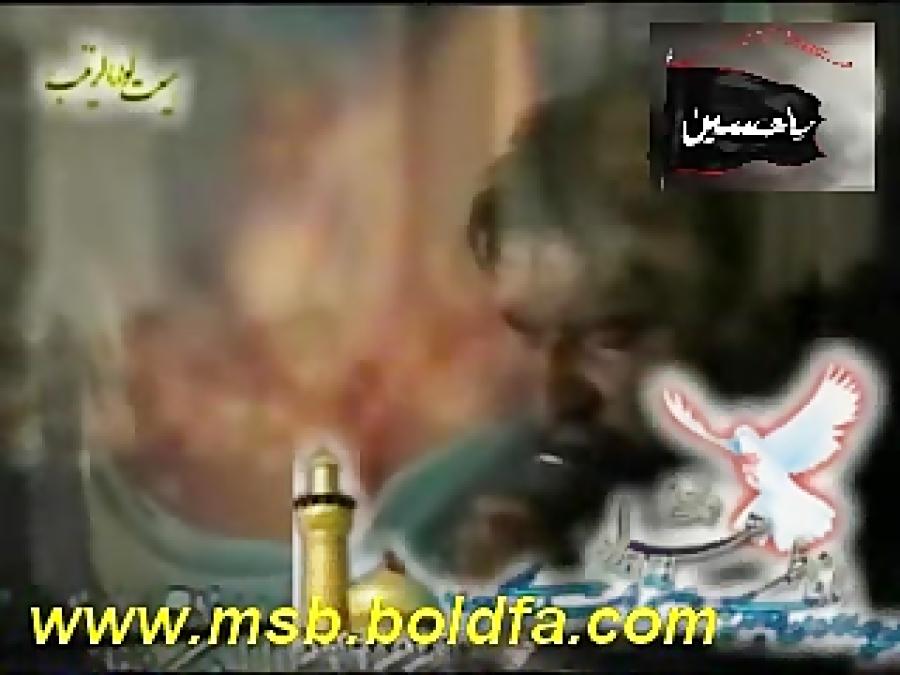 نوحه بسیار زیبا از مرحوم سید جواد ذاکر - هماره بر لبم بود ذکر شما