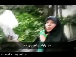اعتراف فائزه هاشمی به خیانت محمد خاتمی