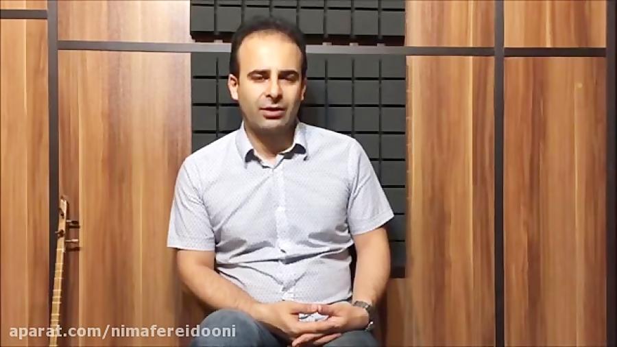 فیلم آموزش آلبوم قافله سالار محمدرضا لطفی دستگاه نوا کرشمه نهفت آموزش سهتارنیما فریدونی