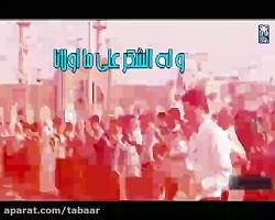 تکبیر عید سعید فطر