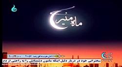 حمید خیراندیش