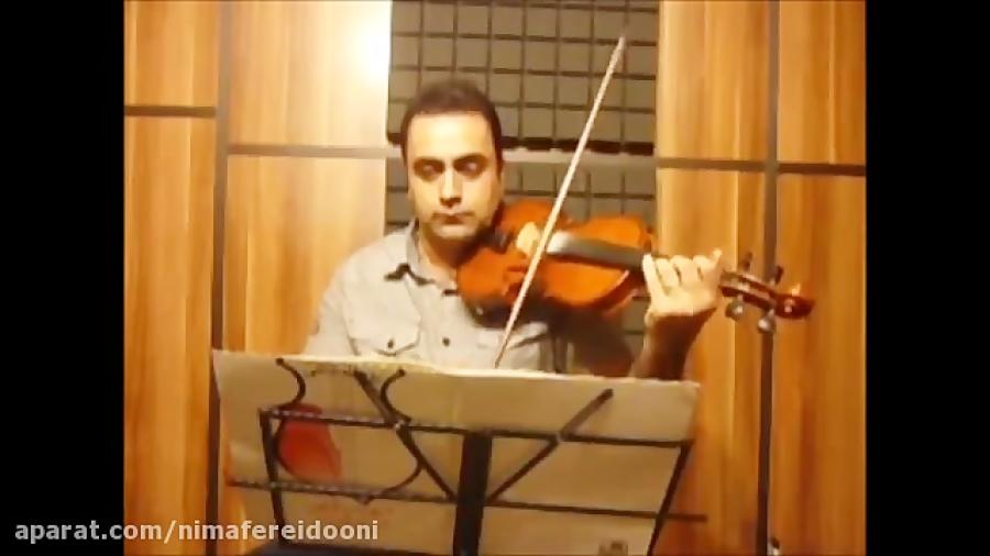 فیلم آموزش ویولن تمرین ۴۹ کتاب سوم هنرستان خالقی ایمان ملکی