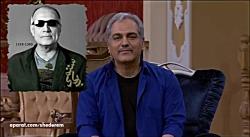 پیام تسلیت مهران مدیری!