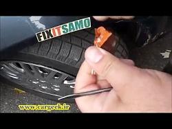 آموزش پنچرگیری تایر خودرو - 1