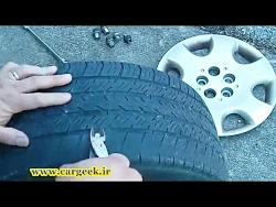 آموزش پنچرگیری تایر خودرو - 2