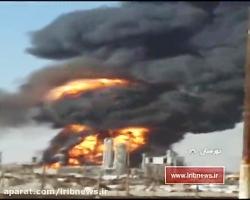 فداکاری آتش نشانان در مهار آتش سوزی پتروشیمی