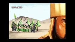 بی خواص | عمر بن سعد