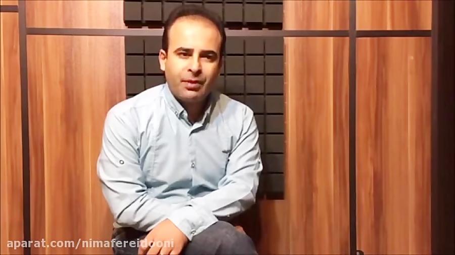 دانلود فیلم اوج یا عشاق فرم ها و گوشه های موسیقی ایران فرهنگ واژه ها نیما فریدونی