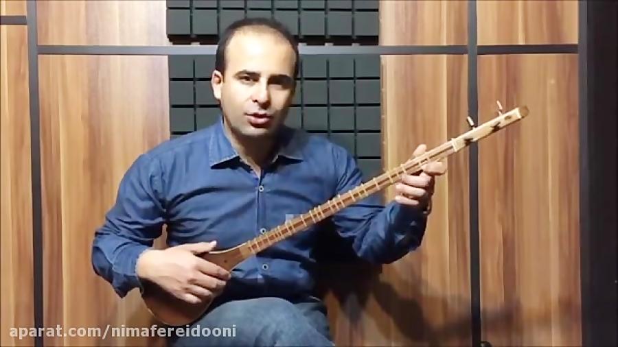 دانلود فیلم ابوعطا فرم ها و گوشه های موسیقی ایران فرهنگ واژه ها نیما فریدونی