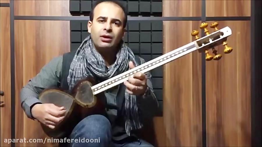 دانلود فیلم شمالی و دستان العرب فرم ها و گوشه های موسیقی ایران فرهنگ واژه ها نیما فریدونی