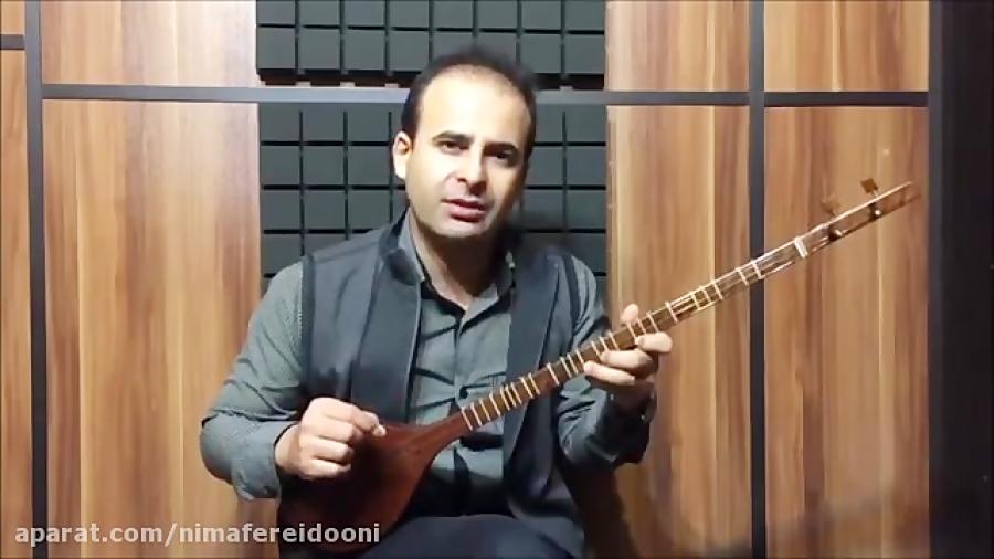 دانلود فیلم بسته نگار فرم ها و گوشه های موسیقی ایران فرهنگ واژه ها نیما فریدونی