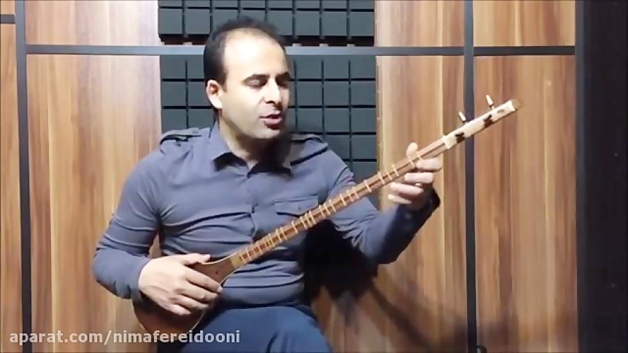دانلود فیلم حجاز فرم ها و گوشه های موسیقی ایران فرهنگ واژه ها نیما فریدونی