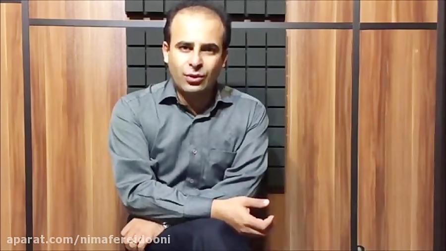 دانلود فیلم رضوی فرم ها و گوشه های موسیقی ایران فرهنگ واژه ها نیما فریدونی