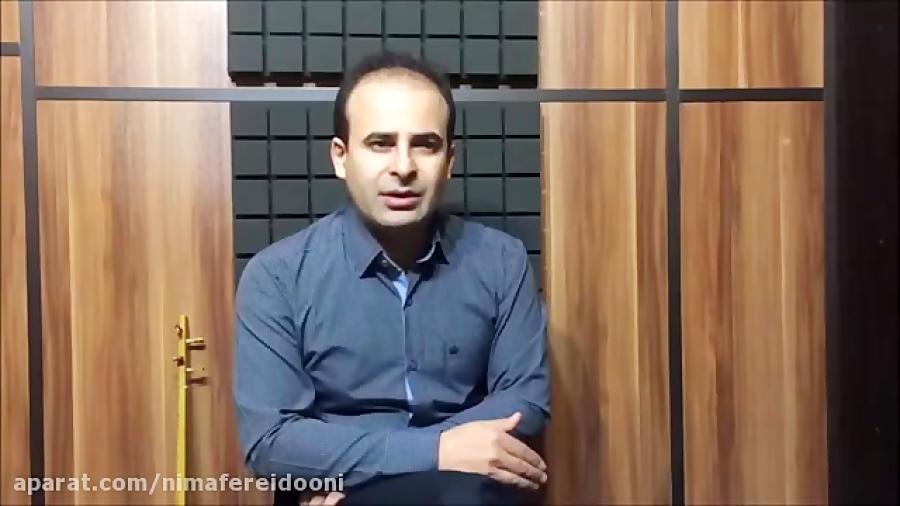 دانلود فیلم رنگ فرم ها و گوشه های موسیقی ایران فرهنگ واژه ها نیما فریدونی