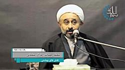 نقش های بهشتی - استاد نق...