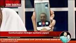 فیس تایم اپل؛ راه ارتباطی اردوغان با مردم ترکیه