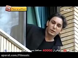 فیلم کامل ایرانی پر پرو...