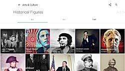 معرفی اپلیکیشن فرهنگ و هنر گوگل