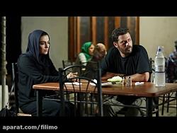 آنونس فیلم سینمایی دو ساعت بعد، مهرآباد