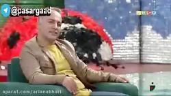 شوخی جناب خان با سردار آزمون