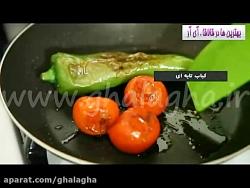 ویدیو آموزش کباب تابه ای(کوبیده تابه ای) توضیحات فارسی