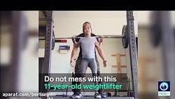 قوی ترین دختر 11 ساله جهان