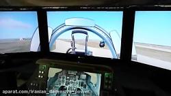 پنجمین نمایشگاه صنایع هوایی