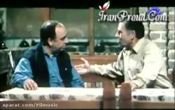 فیلم کامل ایرانی بوی کا...