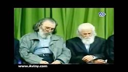 شعر ایینی-امیری اسفندن...
