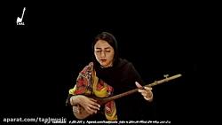 یلدا عباسی نوازنده دوت...