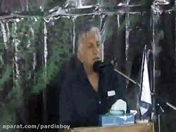 سخنان رضا کیانیان در جشن تیرگان درباره محیط زیست کشور