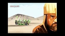 بی خواص 4 عمر سعد