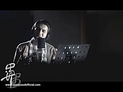 سامی یوسف - موزیک ویدیو «اسماء الله» HD