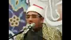 محمود شحات سوره یوسف اهواز
