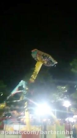 حادثه در شهربازی اصفهان