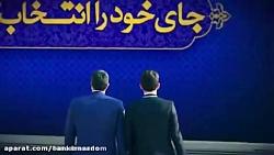 تیزر تبلیغاتی موسسه اع...