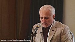 دکتر حسن عباسی | من ریویزیونیست ام، پس هستم!