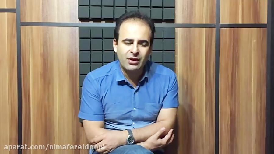 فیلم آموزش درآمد آلبوم قافله سالار محمدرضا لطفی دستگاه نوا آموزش تارنیما فریدونی