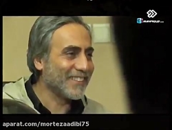 فیلم جدید ایرانی - فیلم ...