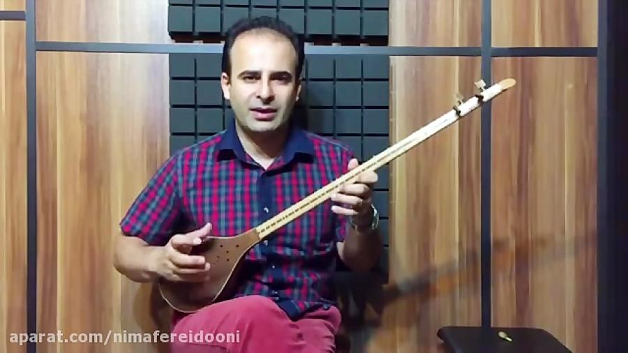فیلم آموزش تحریر حرام زاده نیما فریدونی تار و سهتار