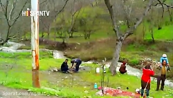 انجمن جغرافیای طبیعی ایران