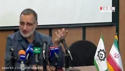 افشاگری زاکانی علیه حسین فریدون، برادر رئیس جمهور