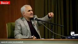 راز کلید روحانی - دکتر حسن عباسی