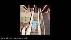 مدل جدید برای بالا رفتن از پله برقی...