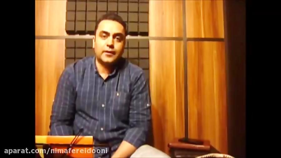 فیلم آموزش دف تمرین ریتم سازی ۳ کتاب شیوه ی دف نوازی ایمان ملکی
