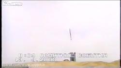 مشکل  موشک ضد هوایی اس  3...