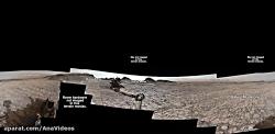 تصویر 360 درجه از مریخ