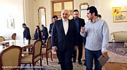 یک روز یک وزیر با دکتر جواد ظریف!
